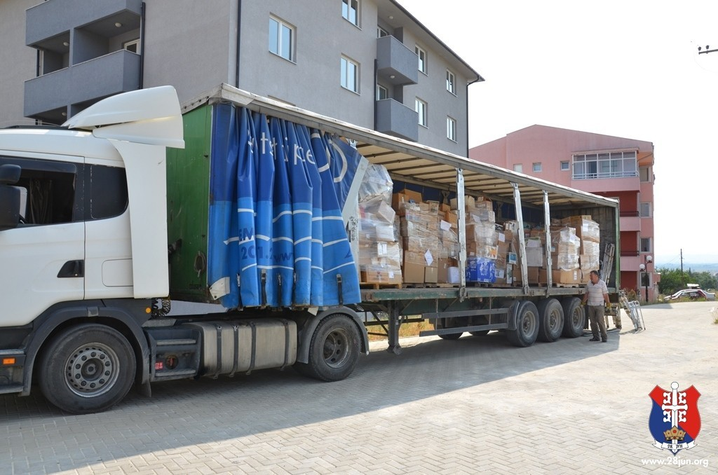 28_Jun_Medical_Center_Gracanica_Aid_Humanitarian