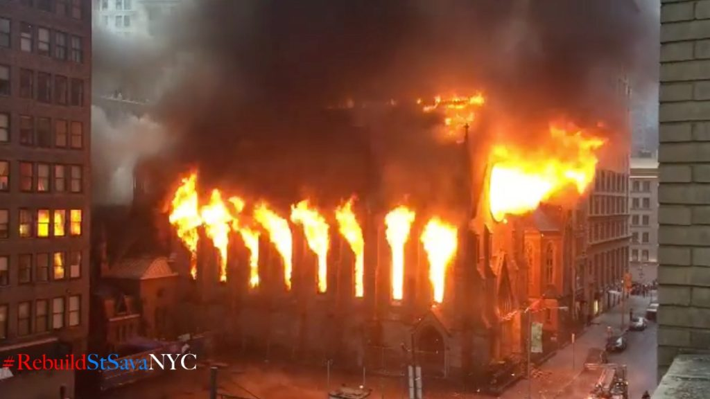 28jun_st_sava_fire_fundraising_new_york_rebuild